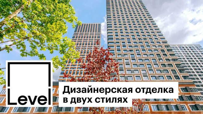 Готовые квартиры и апартаменты со скидкой 17% 7 минут пешком до метро Черкизовская и